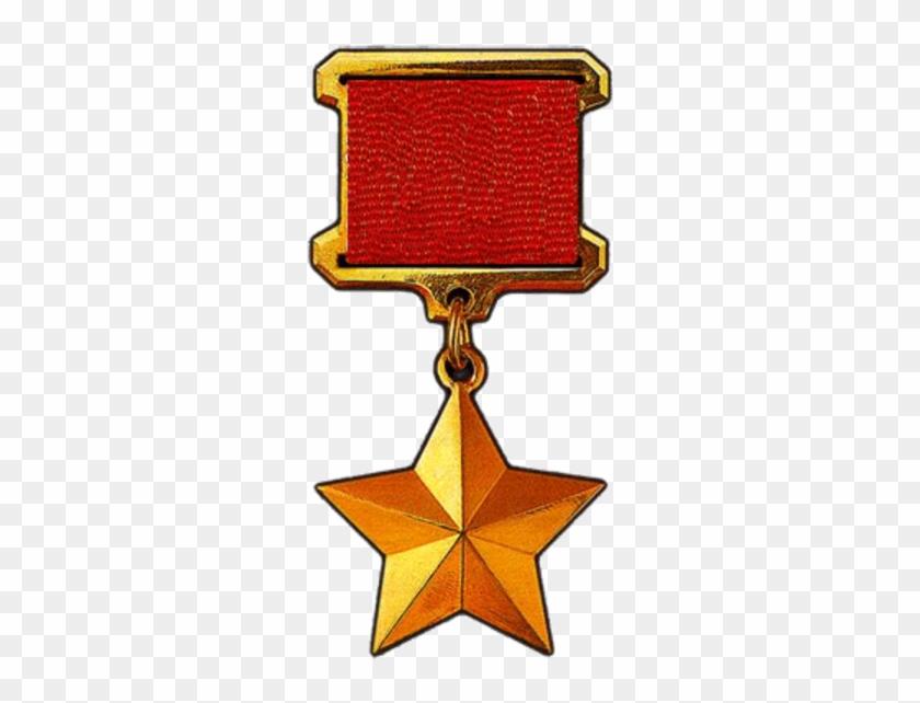 Картинки герой советского союза