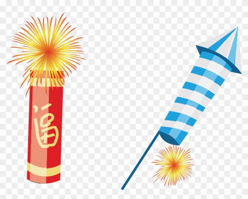Firecracker Fireworks Download - Fireworks Cannon Clip Art #1092790