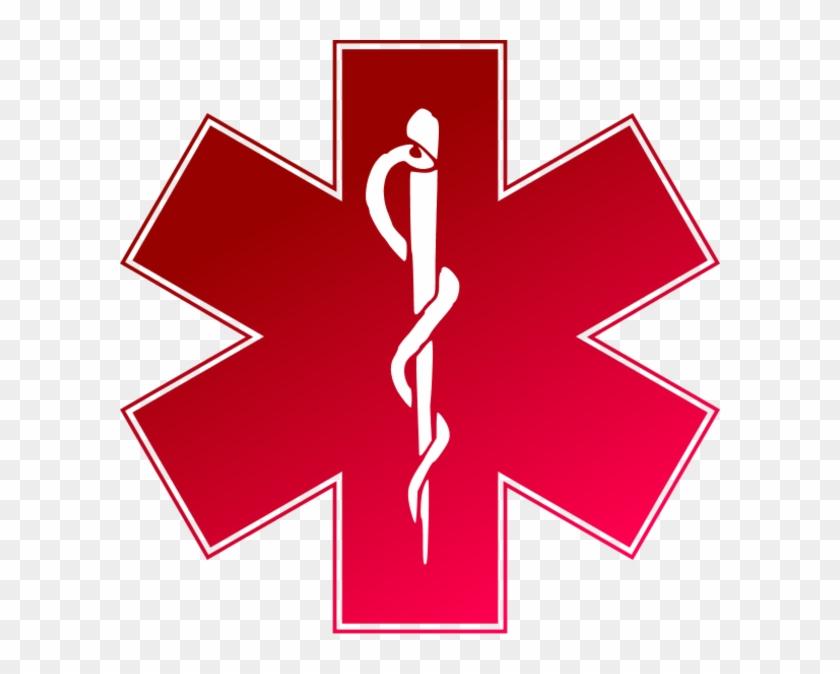Emergency Logo Clip Art - Emergency Medical Service Logo #189662