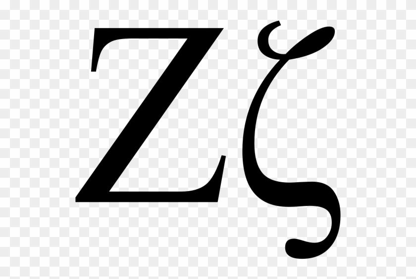 Zeta Greek Alphabet - Free Transparent PNG Clipart Images Download