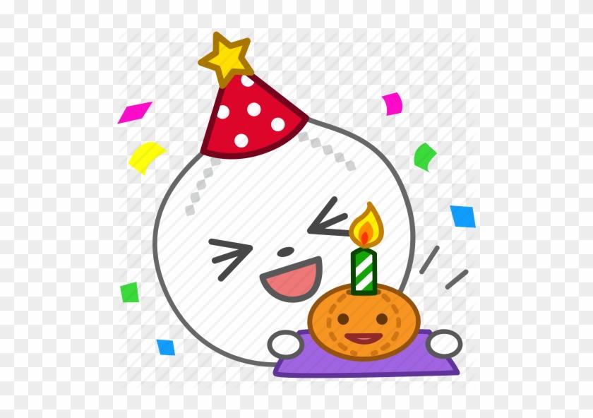 Emoji Clipart Birthday Cake