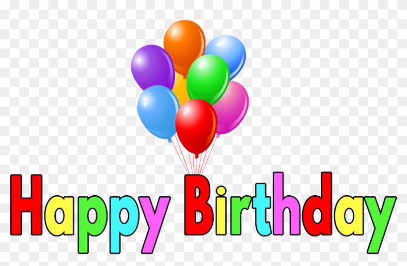 Birthday Cake Clip Art - Teddy Bear Holding Balloons #1127410