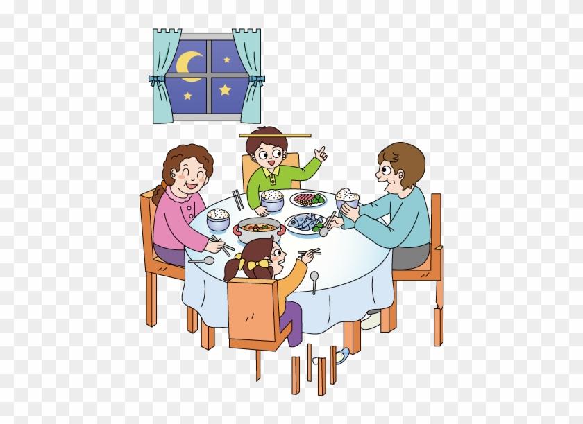 family eating clip art - 840×612