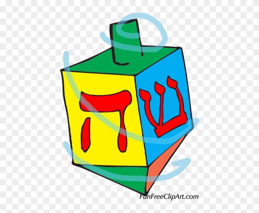 Happy Hanukkah - Hanukkah #1137568