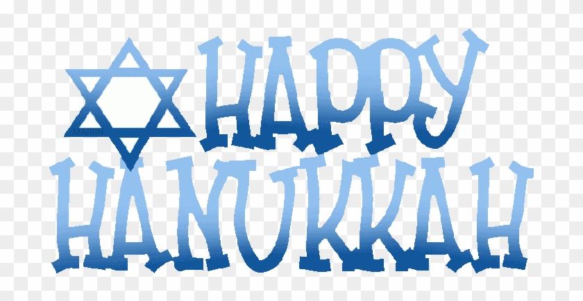 Free Hanukkah Clip Art By Phillip Martin, Happy Hanukkah - Happy Hanukkah Clip Art #1139126