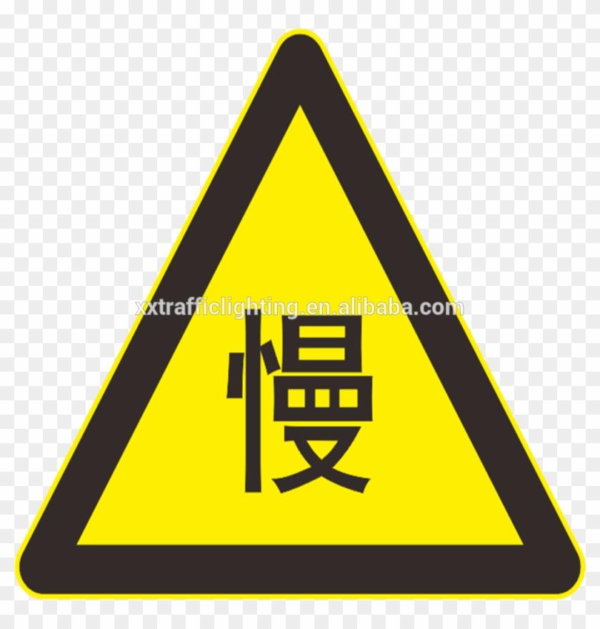 Industrial Safety Symbols Road Traffic Signs Triangle Jadern