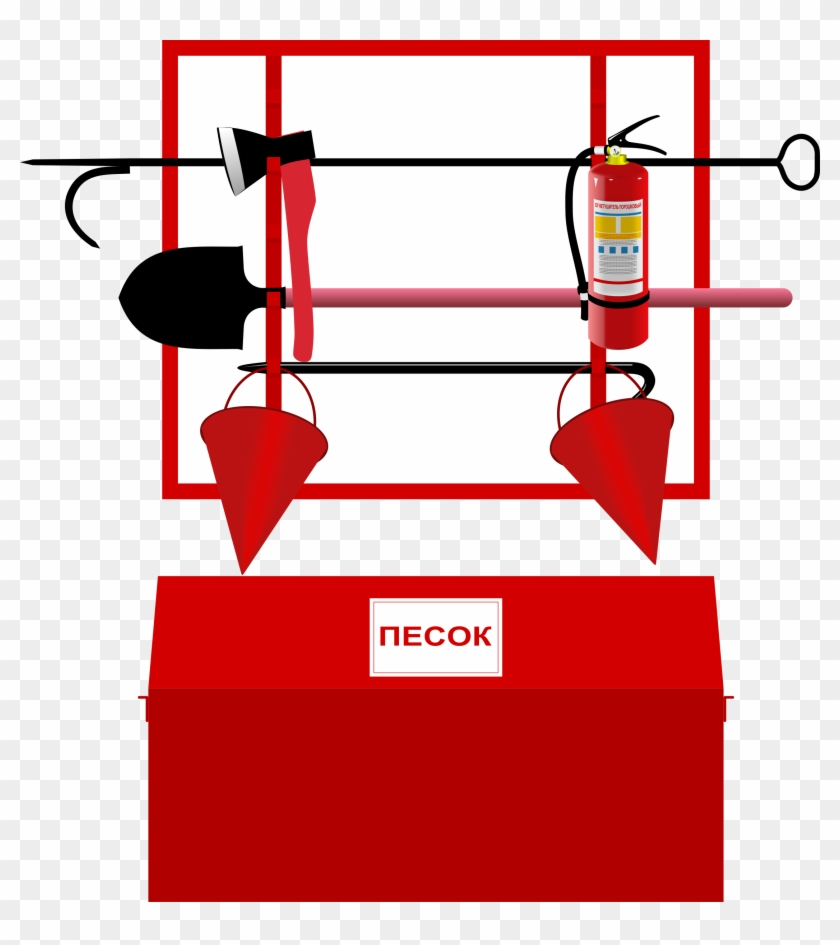 Fire Fighting Equipment Clipart #189811