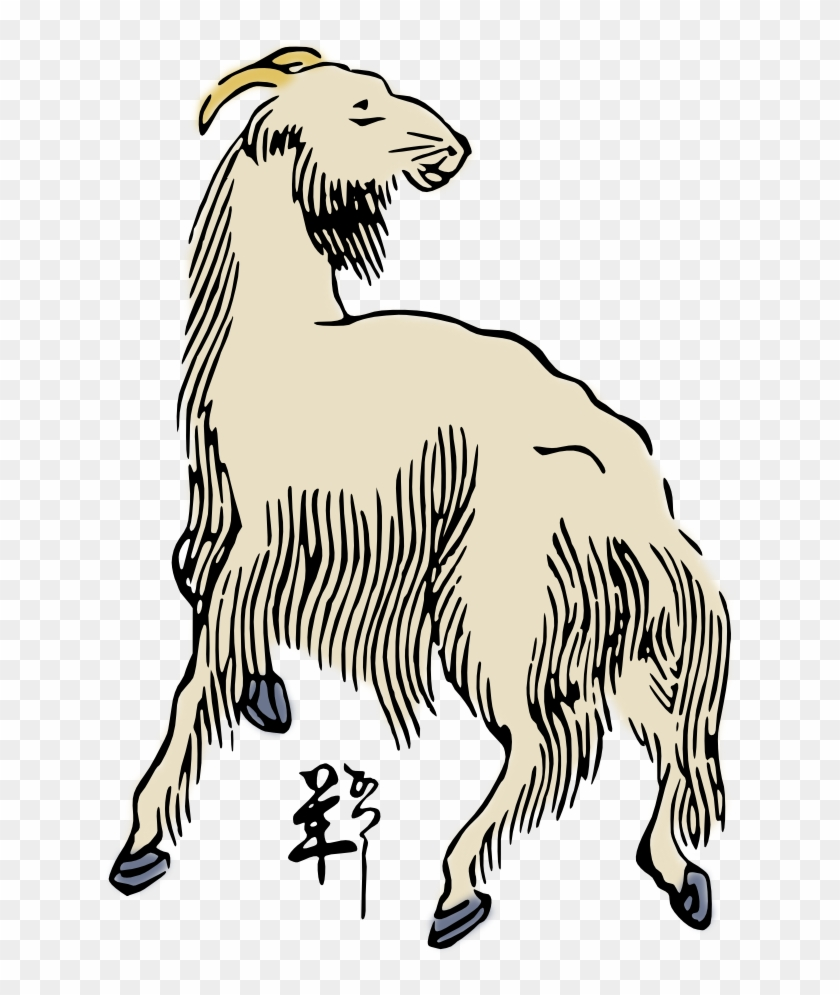 Clipart Sheep By Hansendo On Clipart Library - Japanese Goat Art Queen Duvet #191432