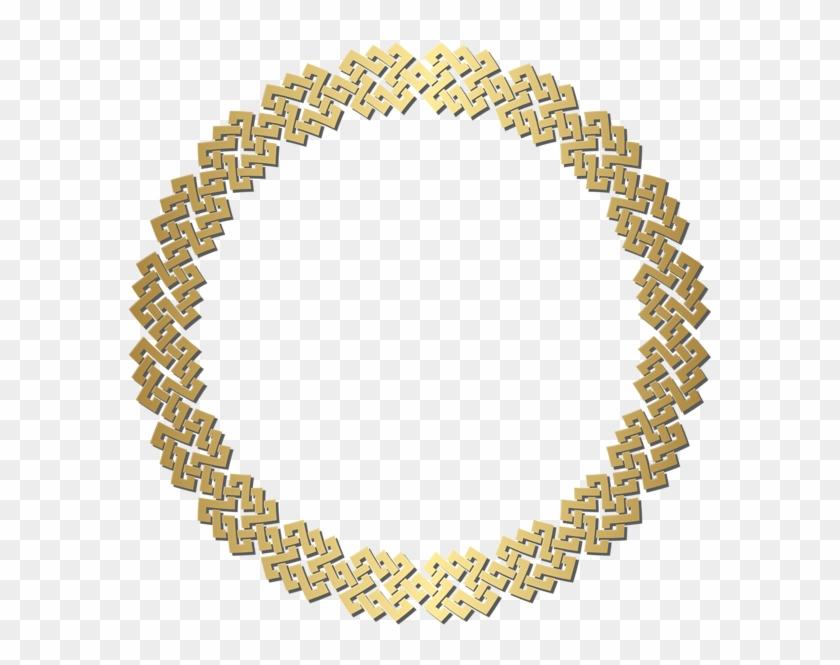 Golden Round Border Frame Transparent Png Clip Art - Golden Round Border Png #192998
