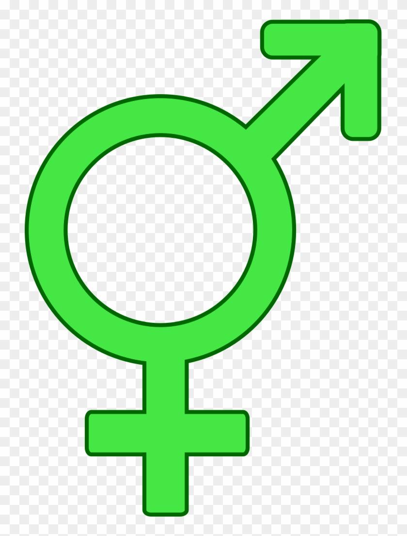 File - Symbole Hermaphrodite - Svg - Wikimedia Commons - Cross #193024