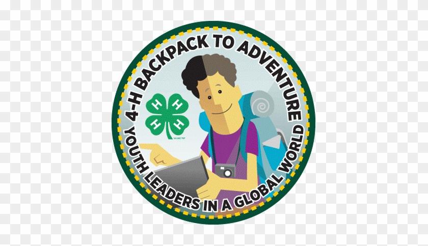Backpack Logo - 4 H Clover #1148309