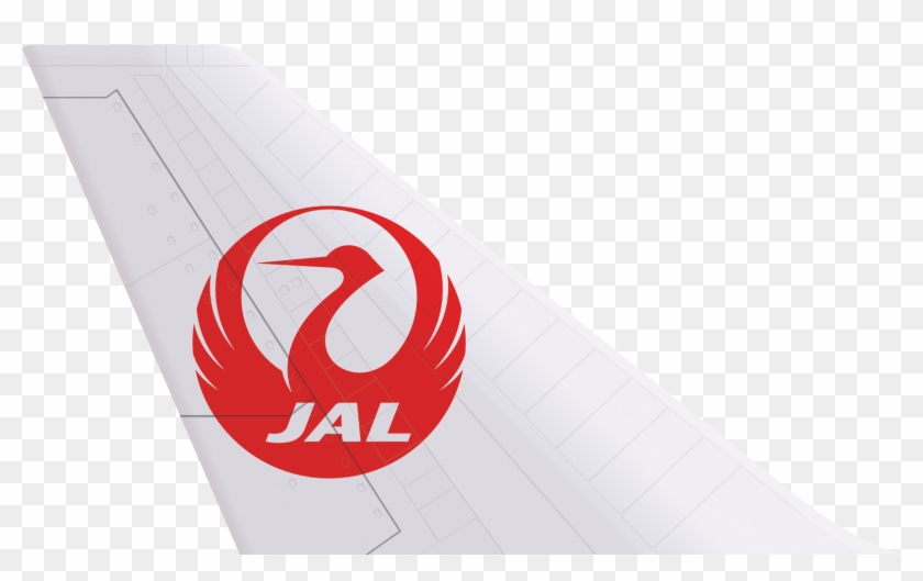 Clipart Inspiration Vector Airlines Download Art - Logos Clip Tail Airline Free Japan Images Fin Png Transparent And