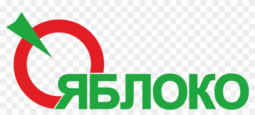 Logo Yabloko Party - Liberal Democratic Party Of Russia #1159195