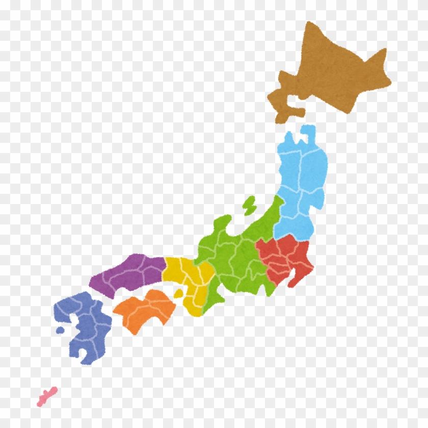 Intensive Japanese Workshop - Great East Japan Earthquake #1181270