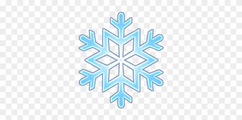 Refulgent Snowflake - Snowflake Icon #1181580