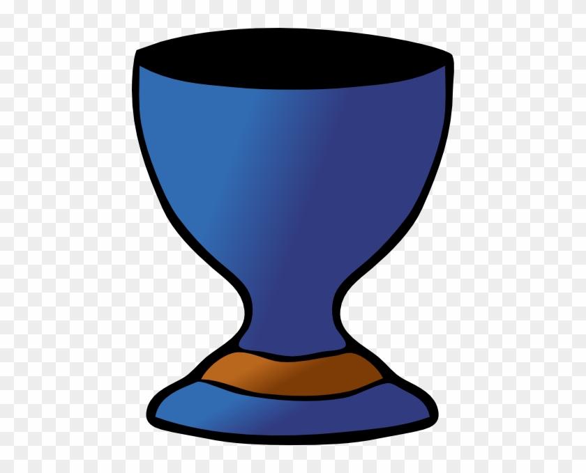 Egg Cup Blue Empity Clip Art - Egg Cup Clip Art #196046