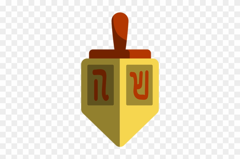 Yellow Dreidel Icon Transparent Png - Dreidel #1187807