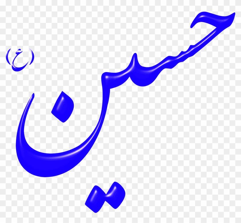 Unduh 9100 Koleksi Wallpaper Of Allah Tala Foto HD Paling Keren