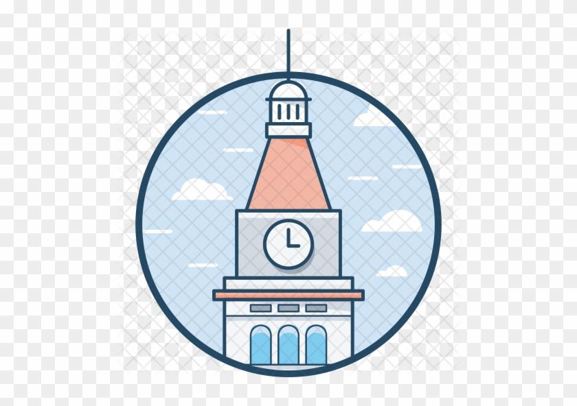 Abraj Al Bait Icon - Abraj Al Bait Mall (makkah Clock Tower) #1194906