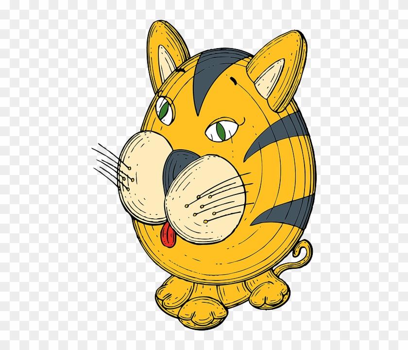 Animal Animals, Cat, Mammals, Automatic, Figurine, - Custom Cartoon Cat Shower Curtain #1195387