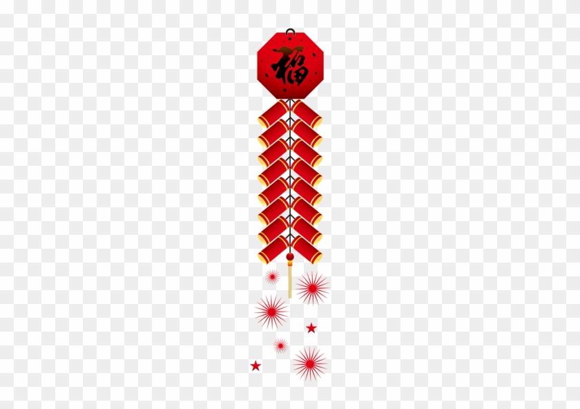Chinese New Year Fireworks Png Image Royalty Free Stock - Chinese New Year Icon #1203979