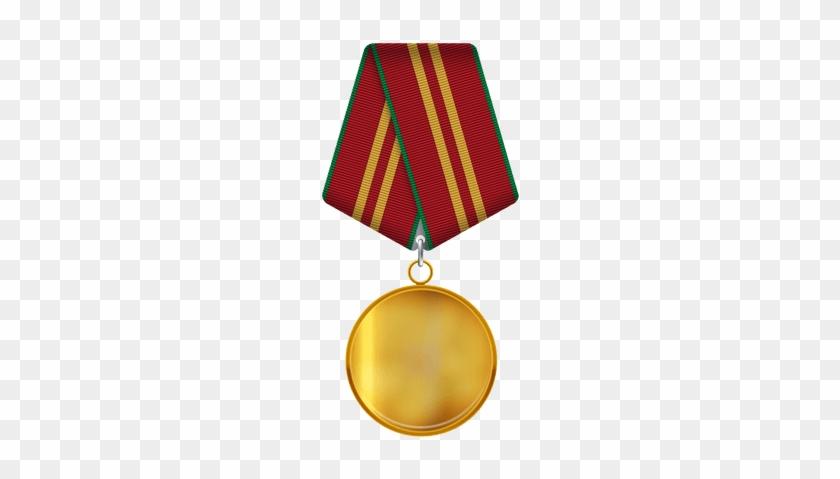 Gold Ribbon Blank - Gold Medal Ribbon Transparent #1221772