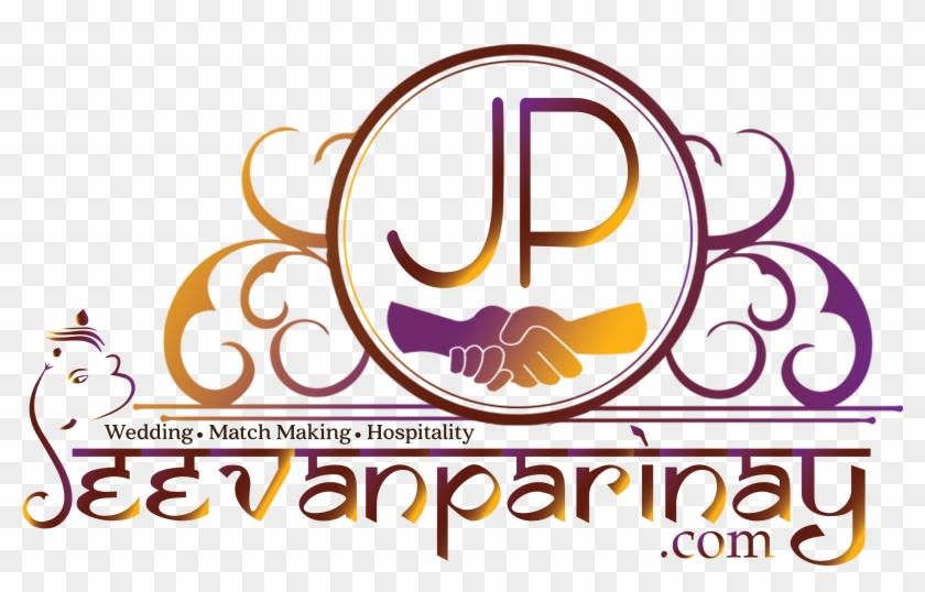 logo custom wedding logo design free transparent png clipart