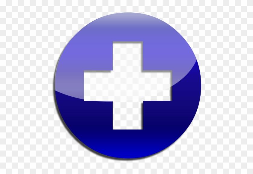 Pharmacy Medical Clipart - Blue Medical Cross Symbol #197190