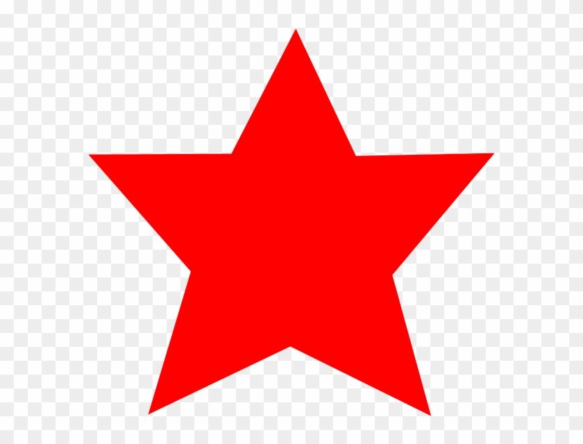 Star Clip Art At Clker Com Vector Clip Art Online Royalty - Star Vector Png Icon #199824