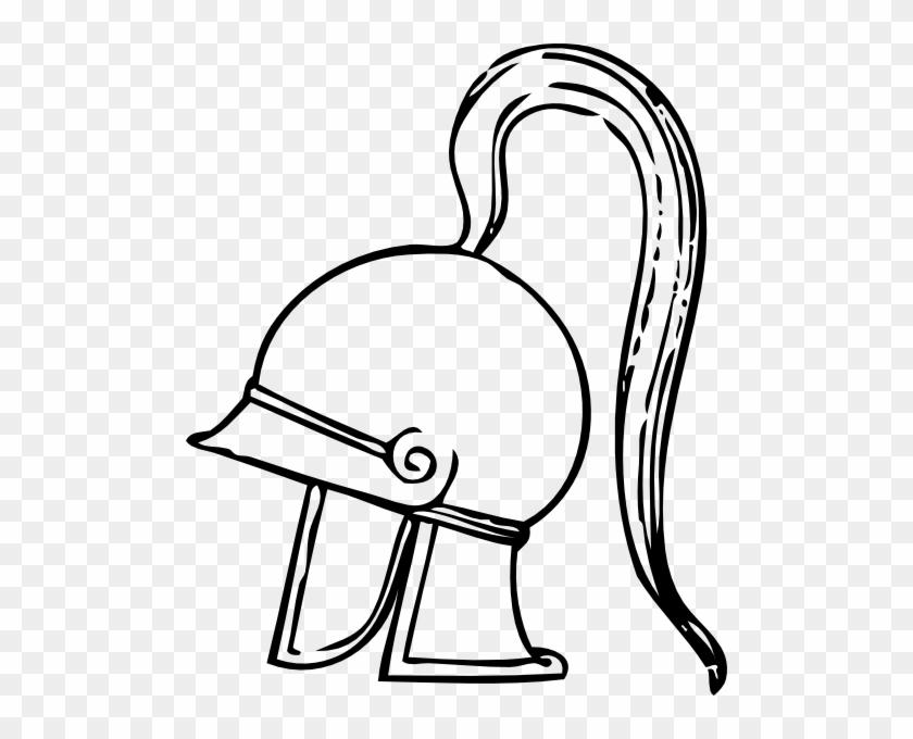Free Vector Greek Helmet Clip Art - Draw A Roman Helmet #200260