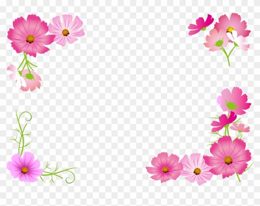 コスモスの花フレーム 秋 の 花 イラスト フレーム Free Transparent
