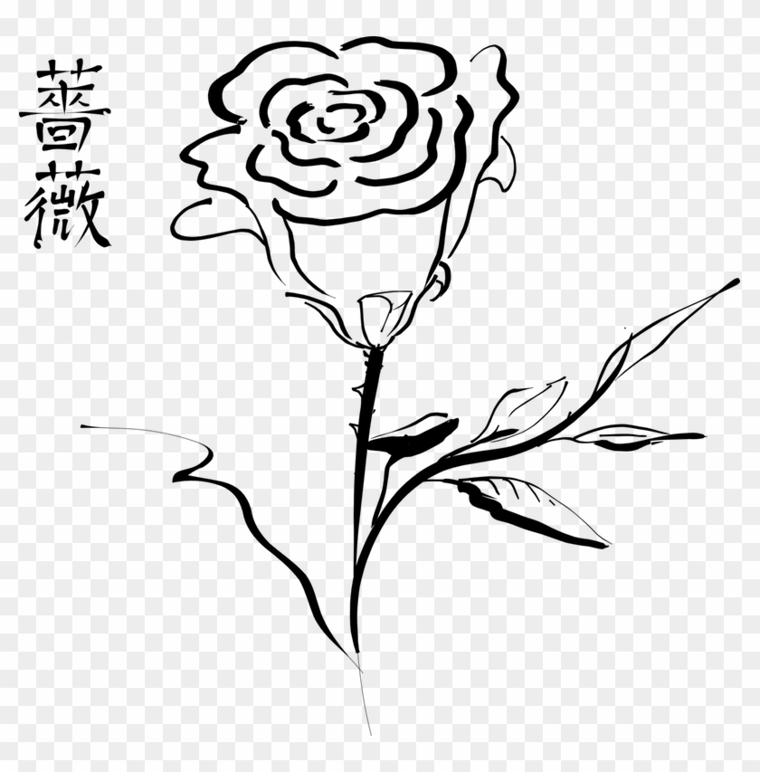 Flowers Clipart Black And White Images Flowers Healthy