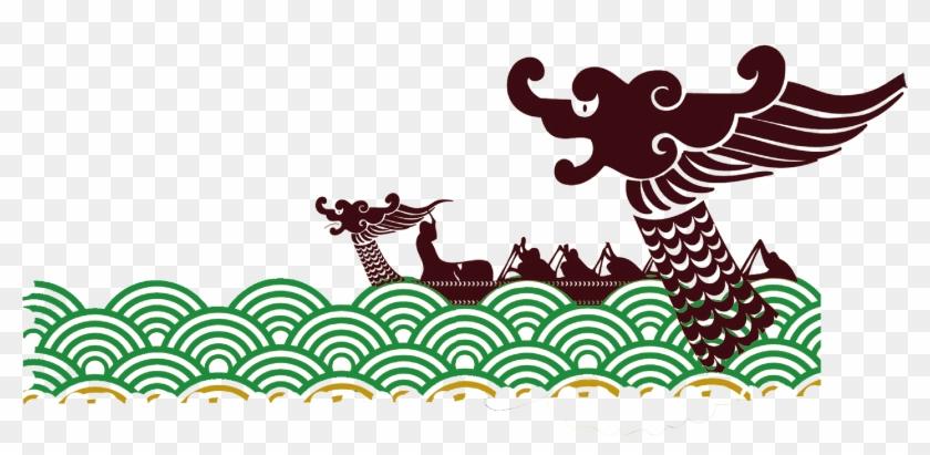 Zongzi Dragon Boat Festival U7aefu5348 - Dragon Boat Festival #1237122