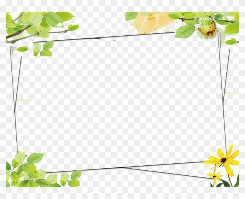 green google images color clip art green flower frame png free