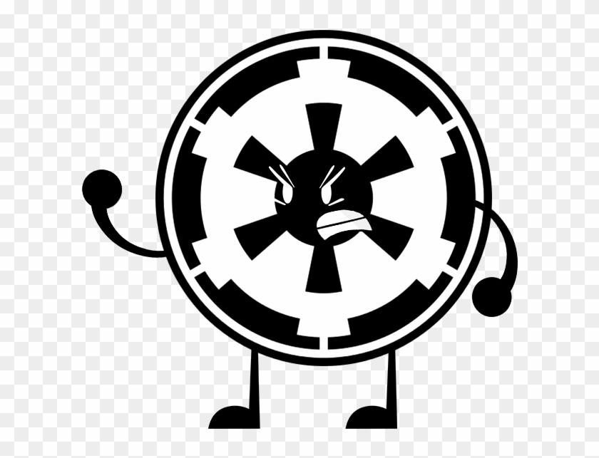 As The Empire S Leading Supreme Commander Imperial Star Wars Imperial Logo Free Transparent Png Clipart Images Download