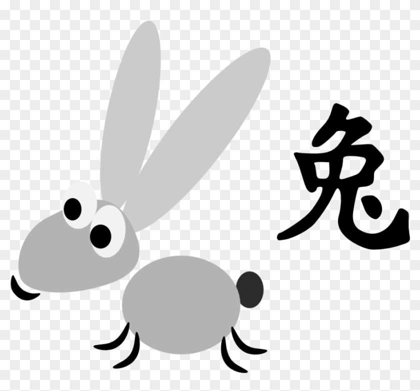 Chinese Horoscope Animal Rabbit Svg - Chinese Tattoos And Meanings #1266043