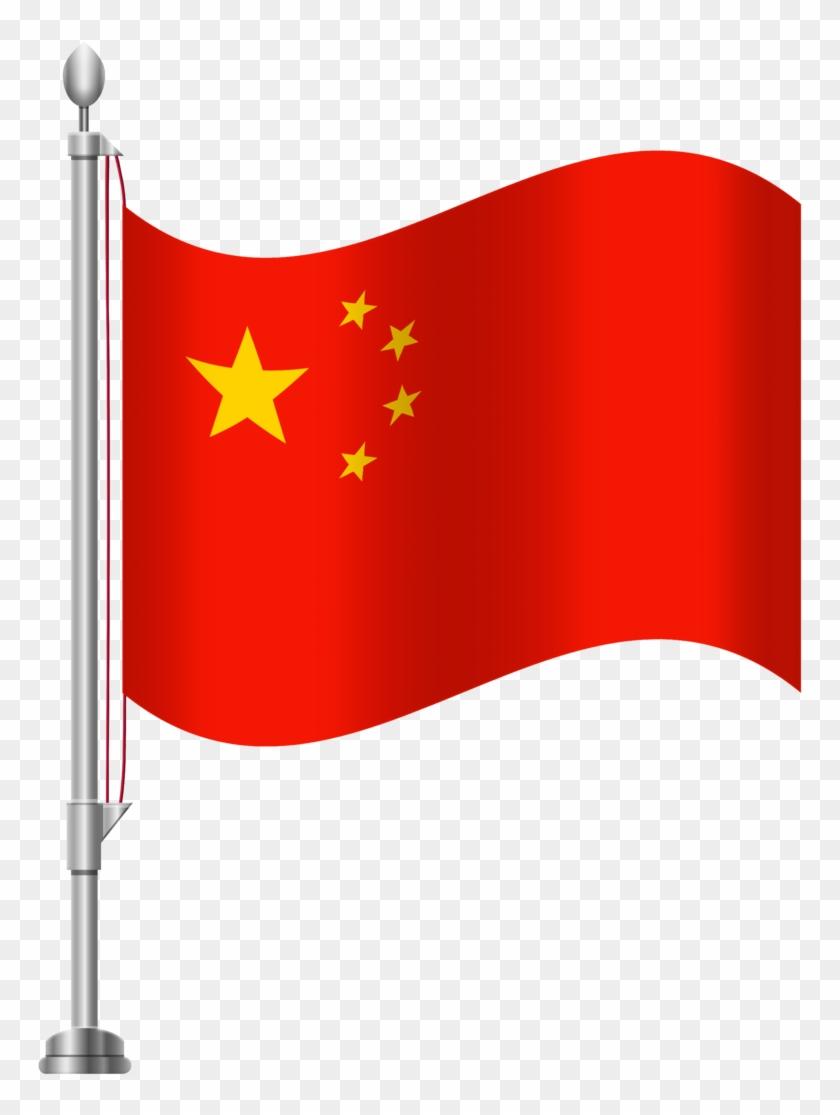 China Flag Png Clip Art   Greece Flag Clipart   Free Transparent ...