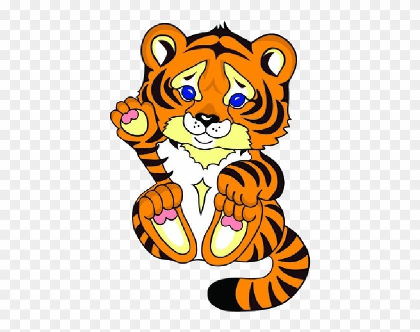 new cute tiger clipart tiger cubs cat images cartoon tiger cub png rh clipartmax com cute little tiger clipart cute tiger face clipart black and white