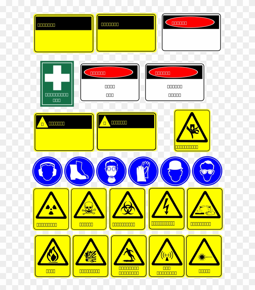 Clip Art Safety Signs Safety Signs And Symbols Free Transparent