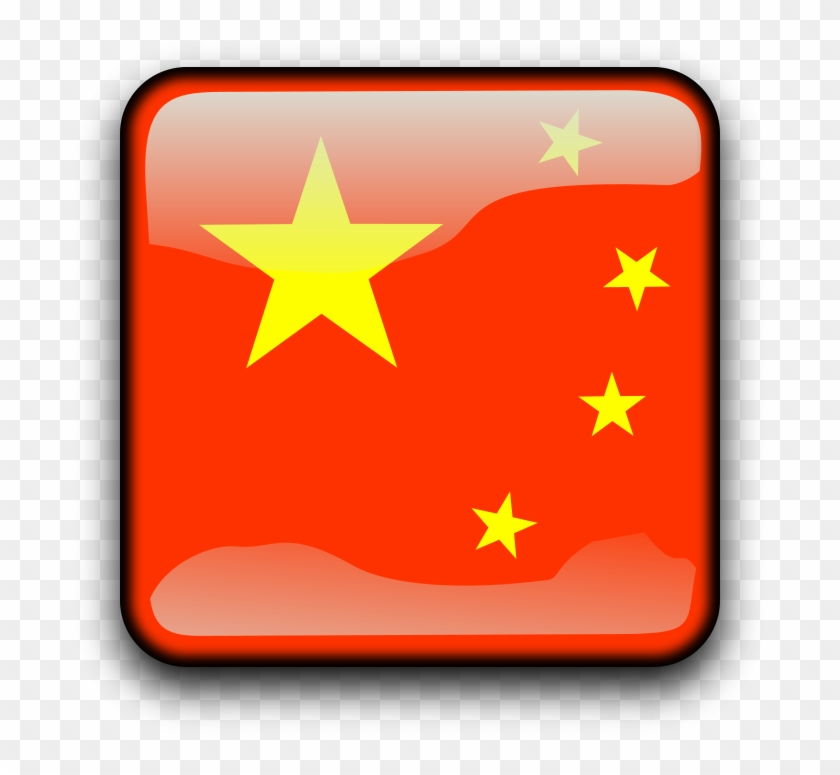 Free Chinese Clip Art Clipart 2 Image China Russia Flag Free Transparent Png Clipart Images Download