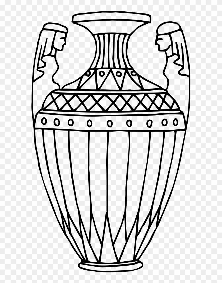 Vase 9 Line Drawing - Jarron En Blanco Y Negro Dibujos #1290923