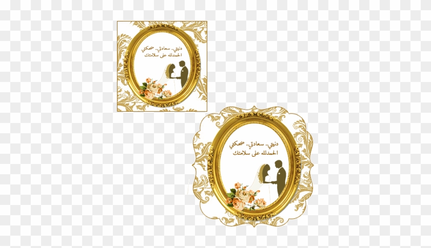 Http Img633 Imageshack Us Img633 2869 Xfzx3b ثيم زواج ذهبي فارغ Free Transparent Png Clipart Images Download