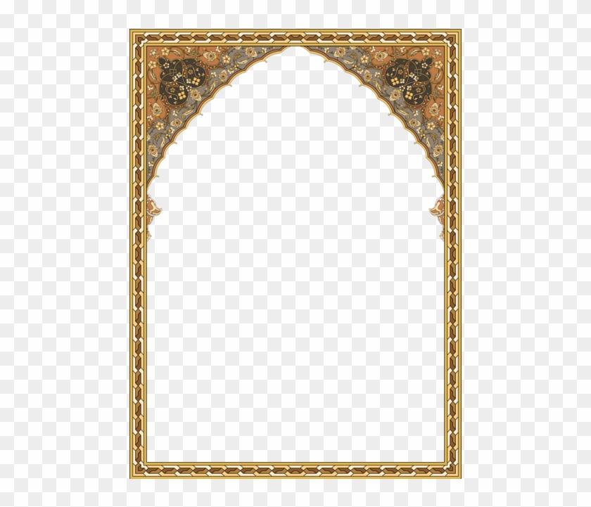 الإطار الإسلامي حر Png و سهم التوجيه - Islamic Frame Png - Free ...