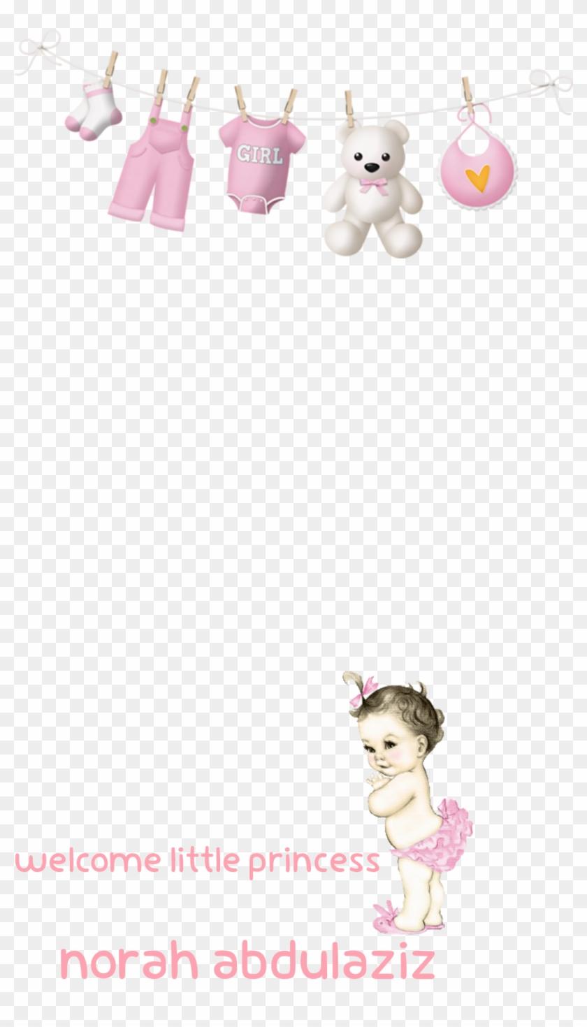 طلبات تصميم الثي م الحفل عليك والثيم علينا فلتر سناب مواليد بنات Png Free Transparent Png Clipart Images Download