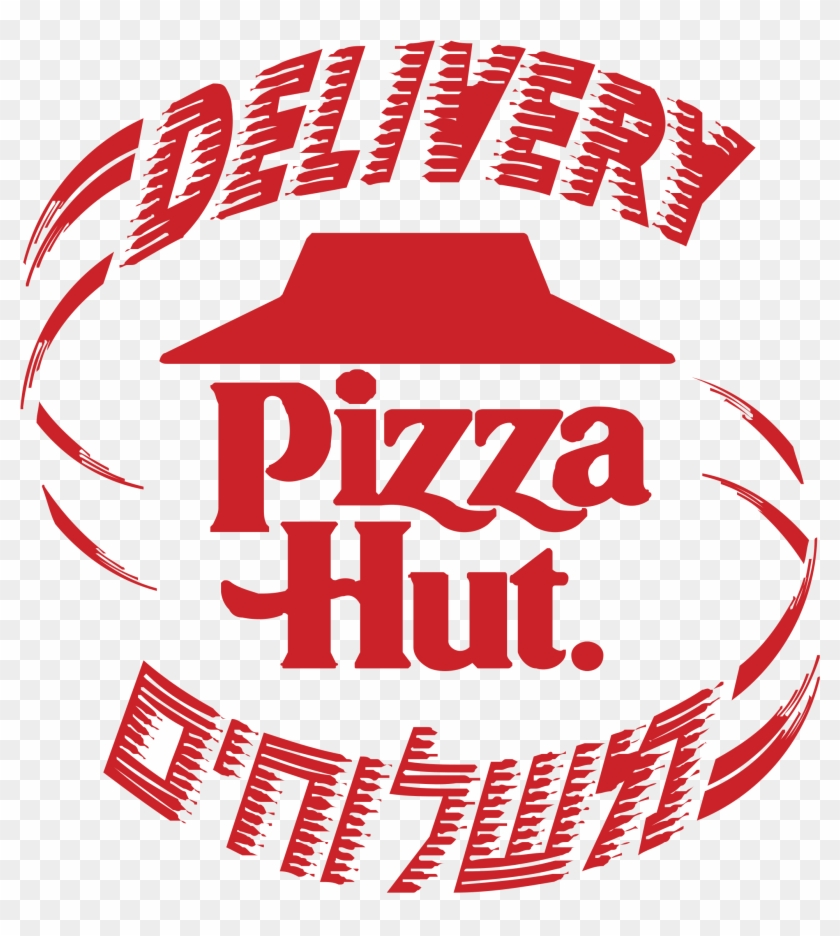 Pizza Hut Israel Logo Png Transparent Svg Vector Freebie - Pizza Hut Delivery Logo #1298188