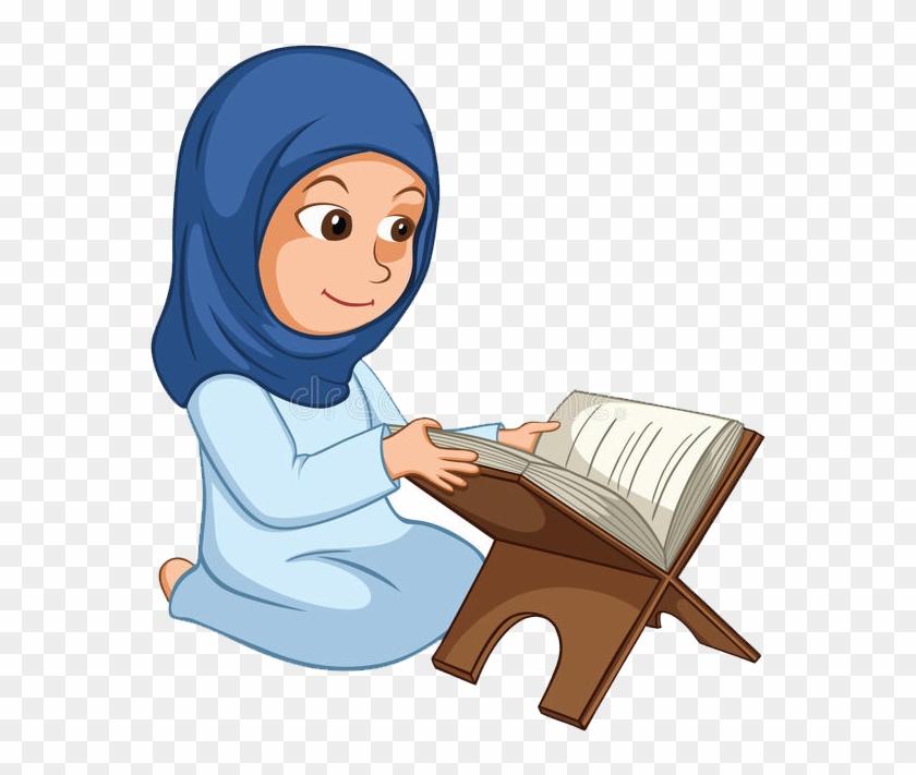 Qur'an Islamic Holy Books Muslim Clip Art - Light Background Islamic
