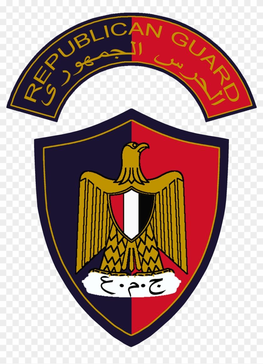 Republican Guard - شعار الحرس الجمهوري المصري #27318