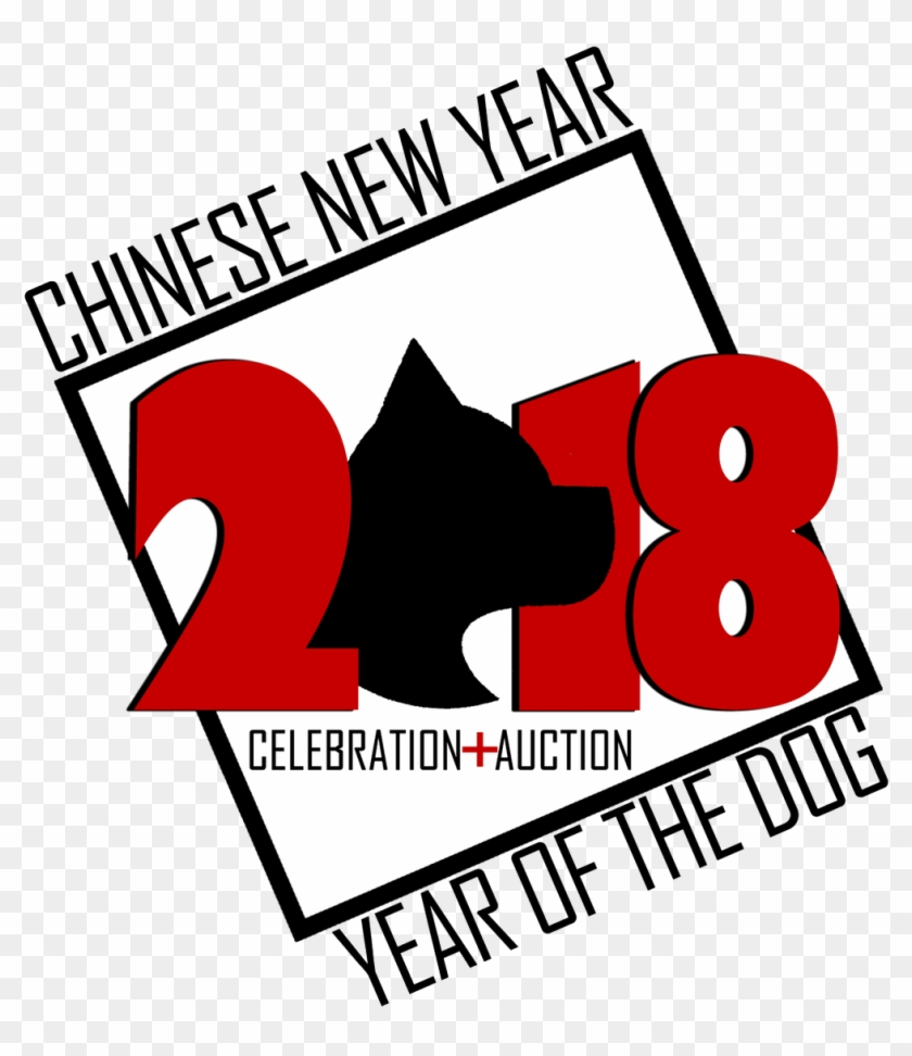 2018 Chinese New Year Celebration And Auction - Chinese New Year #28201