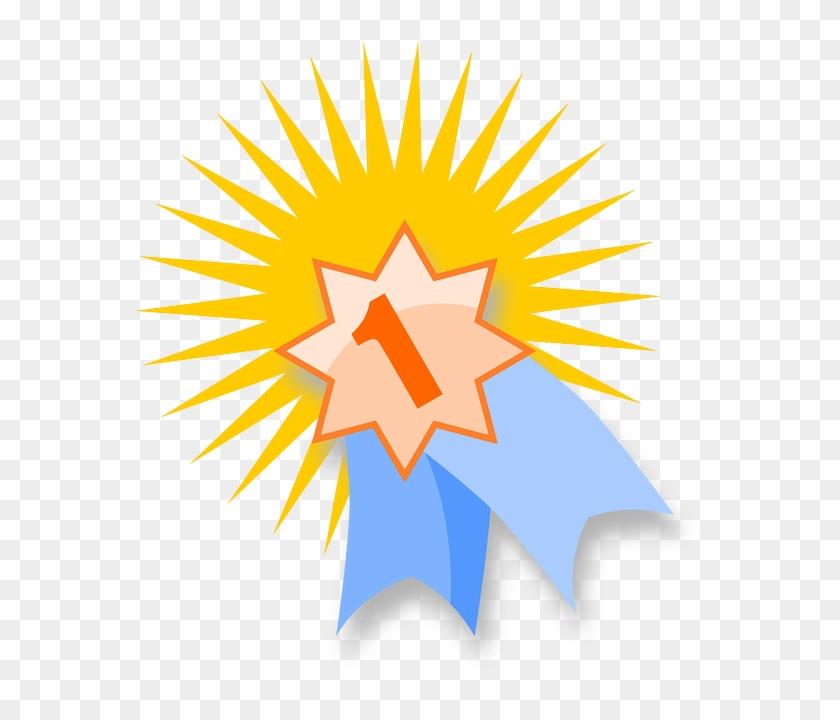 Award, Celebration, Prize, Winner, Win, Ribbon, Badge - Awards Clip Art #28302