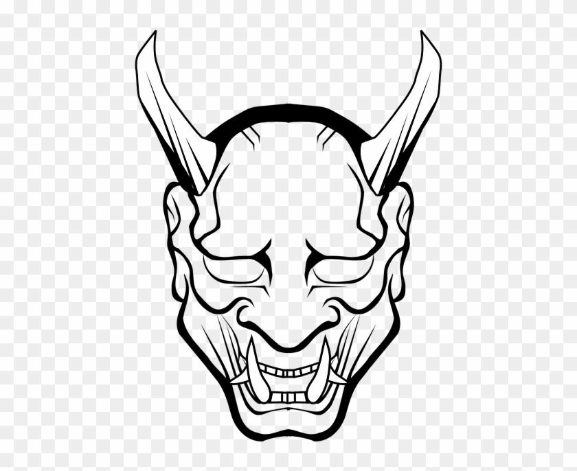 Devil Demon Hell Lucifer Satan Evil Monster - Oni Mask Black And White #28772